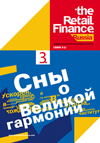 cover3.jpg - Covers